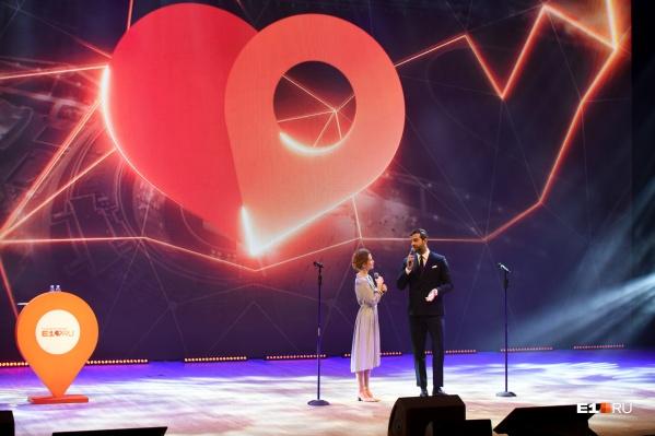 Иван Ургант и Лиза Монеточка на церемонии. Для Лизы это дебют в качестве ведущей