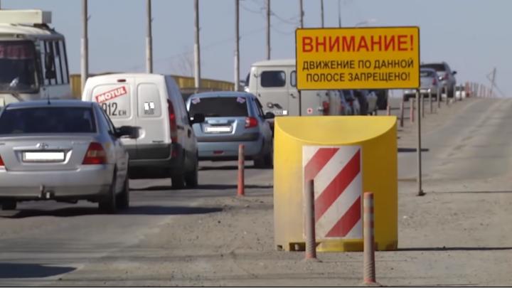 В Кургане с 11 апреля начнется ремонт моста ЖБИ