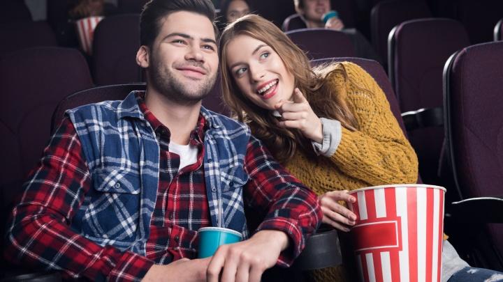 Сходить в кино без денег: как получить VIP-пригласительные на премьеру супергеройского фильма