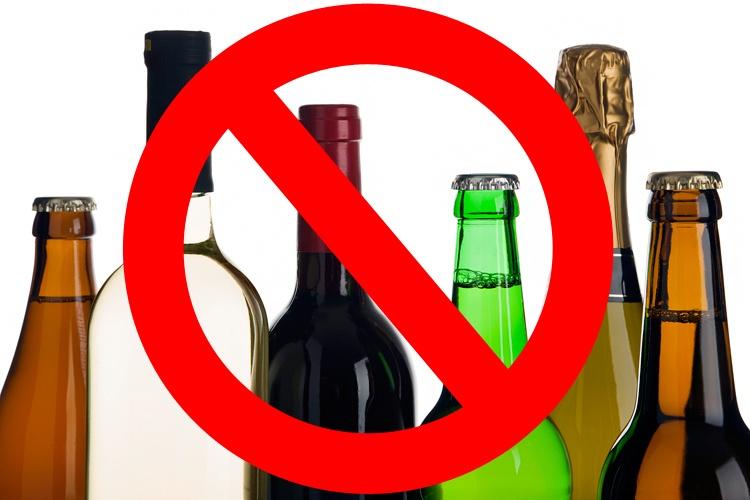 Навремя школьных выпускных ограничат реализацию алкоголя