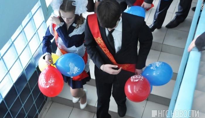 Школьники Красноярска отказываются от гуляний на последних звонках в пользу домашних посиделок