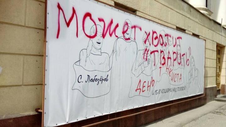 «Будет диктовать свои условия губернатору»: волгоградский НЭТ хотят уничтожить и сделать новый театр