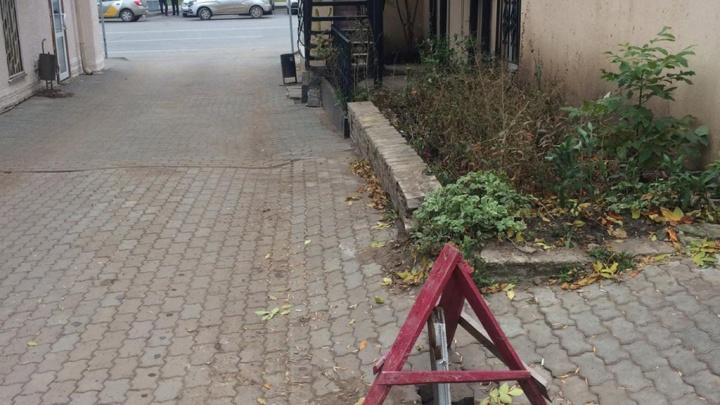 Городские службы оцепили «опасный участок» в центре Уфы