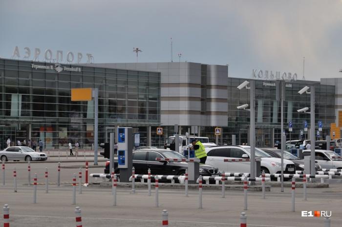 Инцидент произошел на парковке аэропорта