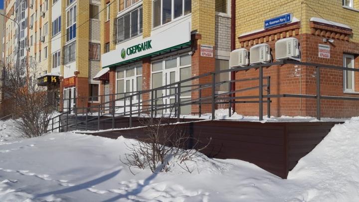 Обновленный офис Сбербанка открылся в Тюмени по новому адресу