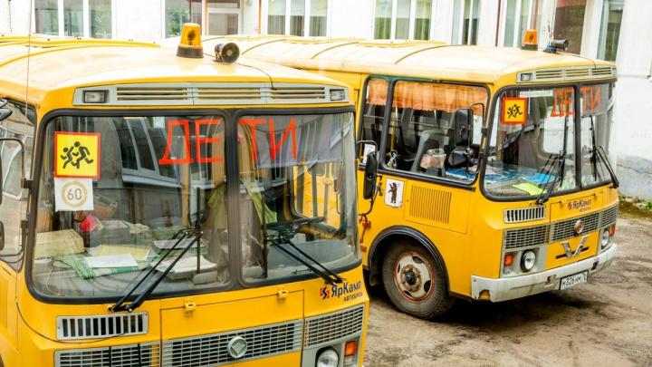 В Ярославском районе задымился школьный автобус. Дети задыхались, но их не высадили