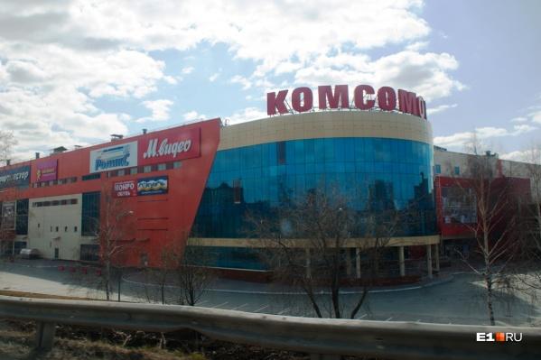 У «Комсомолла» 11 мая может появиться новый собственник