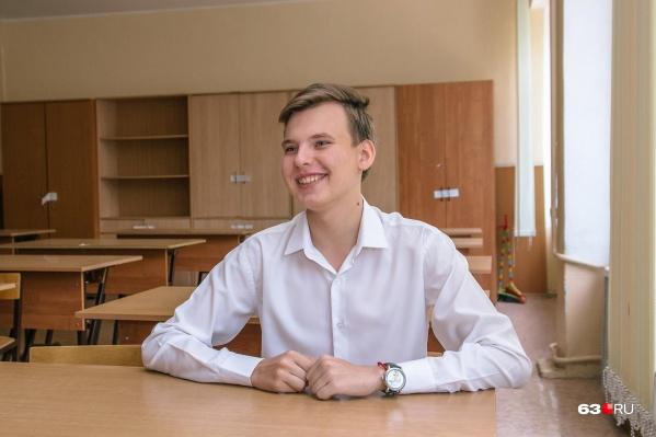 Егор поделился секретами успеха с 63.RU