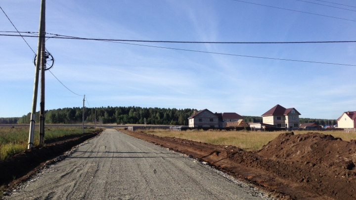 Екатеринбуржцам посоветовали перед покупкой жилья рассчитывать полную стоимость владения