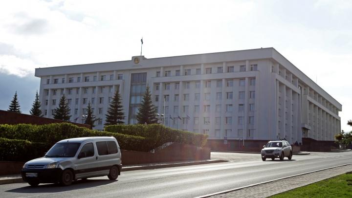 Хуже нас только в Ингушетии: бюджет Башкирии не досчитался порядка 10 миллиардов рублей