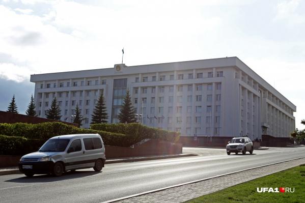 Бюджет Башкирии в этом году может существенно снизиться