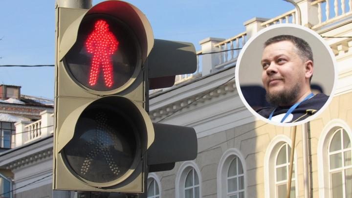«Время зеленого сигнала унизительно для пожилых людей»: Андрей Вагин о работе светофоров в Кургане
