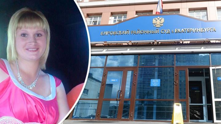 На Урале родные медика, у которой всю беременность не замечали рак, требуют у больницы 4 миллиона