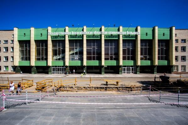 Новосибирскую областную больницу теперь окружает глубокий ров