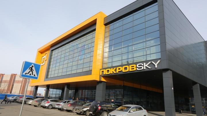 Торговый центр «ПокровSKY» уличили во вредных выбросах