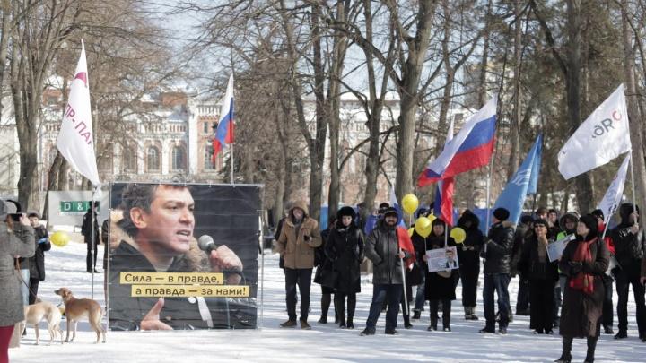 В Ростове прошёл митинг памяти Бориса Немцова: как это было в режиме онлайн