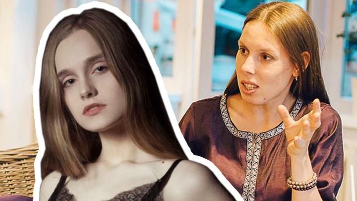 «У травли нет оправданий»: детский психолог — о колонке 13-летней Полины Бушуевой и реакции взрослых