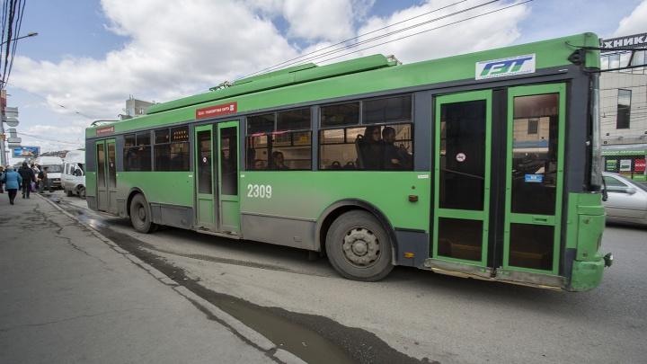 Женщина-инвалид отсудила у «Горэлектротранспорта» 5 тысяч за грубость кондуктора