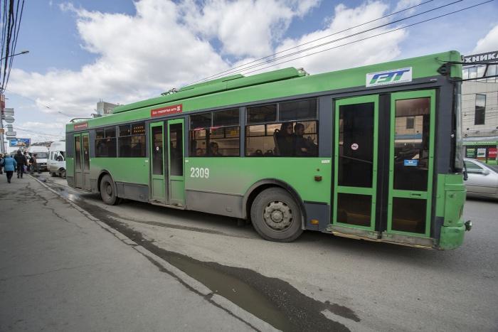 Сибирячка столкнулась с грубостью кондуктора в троллейбусе  № 8