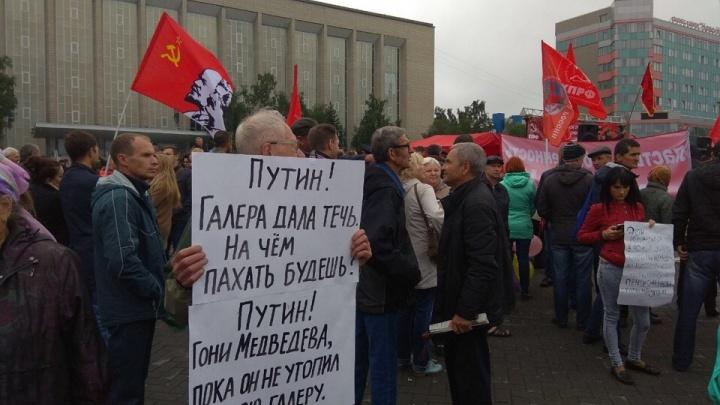 Тысячи недовольных новосибирцев вышли на митинг против пенсионной реформы