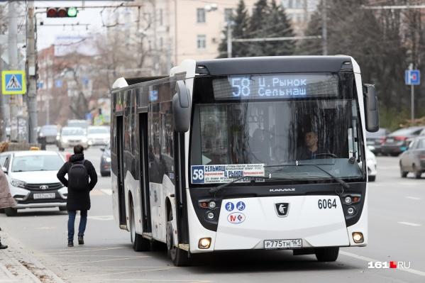 Новое оборудование станет для перевозчиков затратным, поэтому департамент транспорта прогнозирует повышение цен на проезд