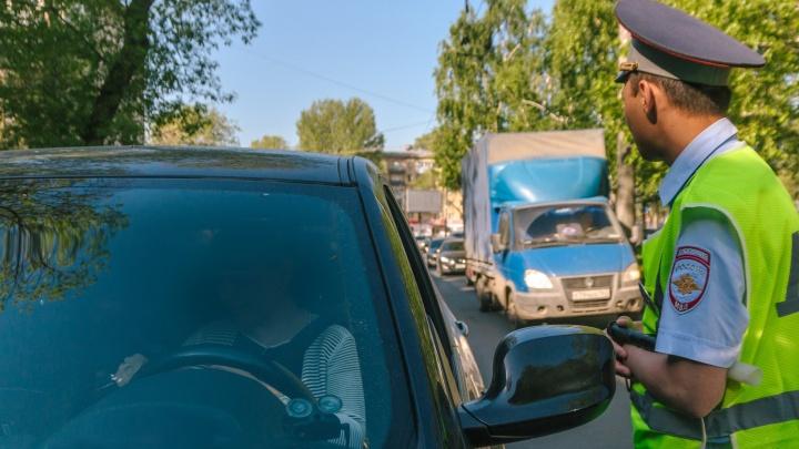 В Самаре автомобилистка накопила 36 штрафов и попала на налоги
