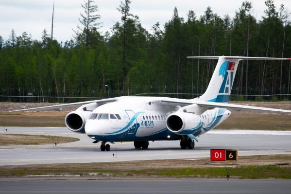 Летать до Якутии по субсидированным билетам пассажиры будут на Ан-148–100Е