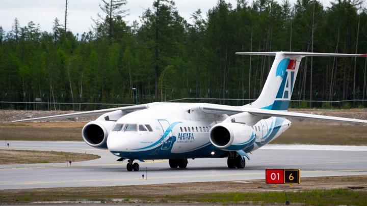 Из Красноярска запустили субсидированный рейс до Якутии