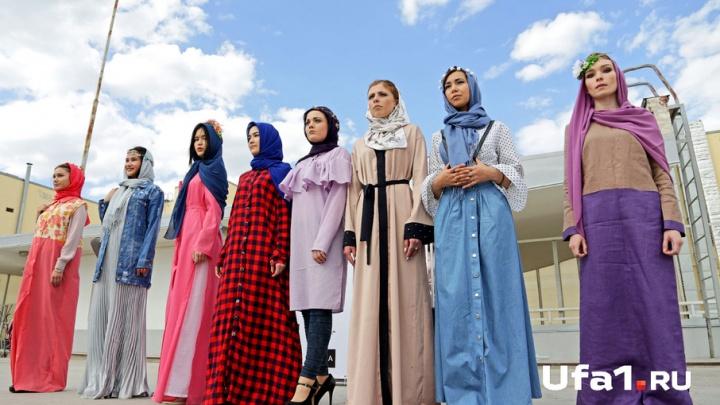 Модаи религия: уфимки продефилировали в хиджабах