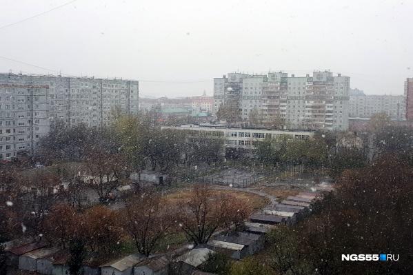 Сейчас в Омске идёт снег