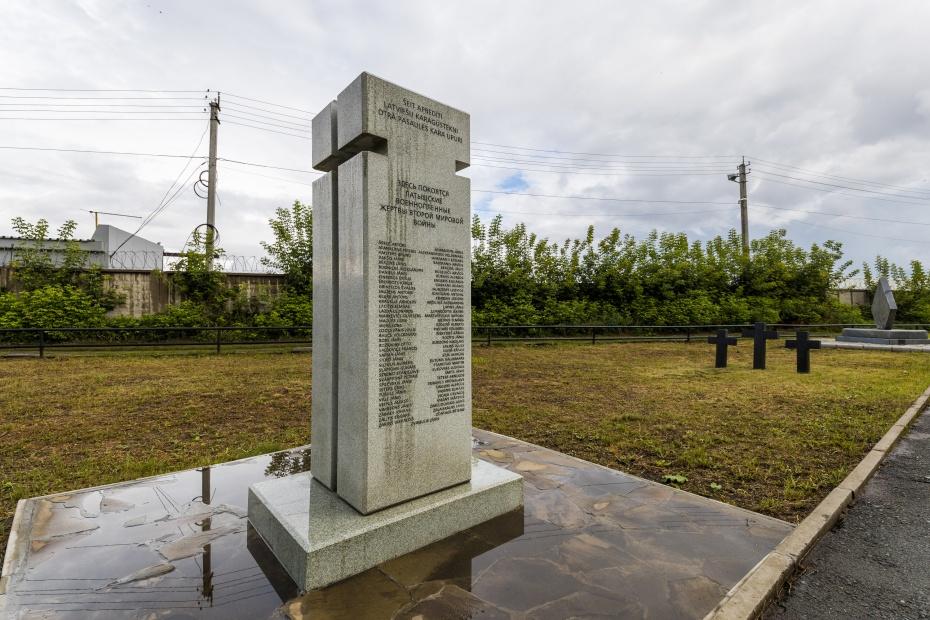 Мемориал латышским военнопленным, на котором написано: «Здесь покоятся латышские военнопленные, жертвы Второй мировой войны»