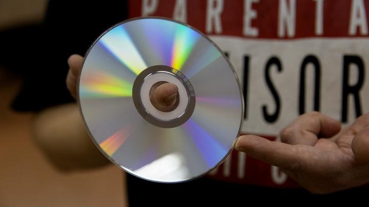 Власти выпустят диски с песнями про Ярославль: в сборник войдут сочинения горожан