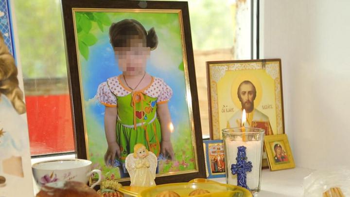 «На нас просто забили»: с южноуральской больницы взыскали 2 миллиона за смерть ребёнка после пожара