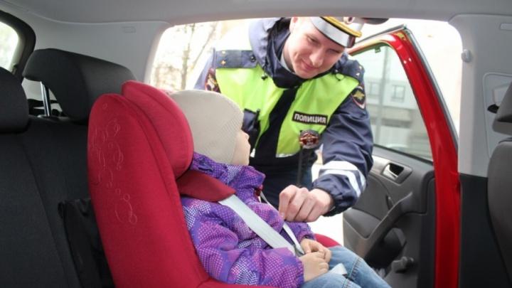 Покупайте не для инспектора, а для ребенка: 5 правил, как выбрать детское кресло, от курганской ГИБДД