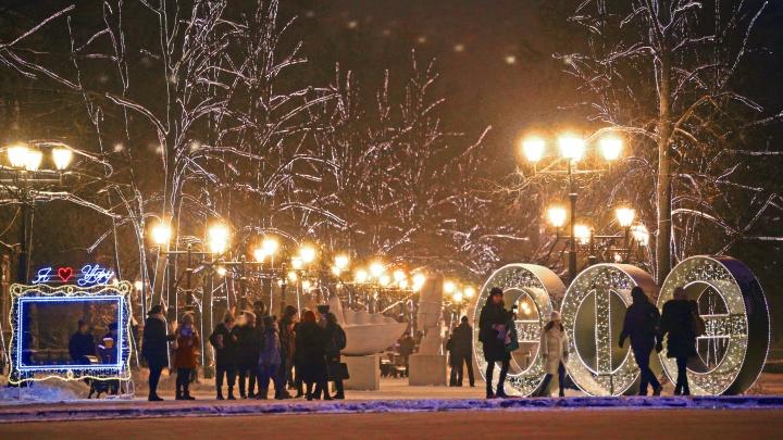На Новогоднее украшение 9 городов Башкирии потратят 115 миллионов рублей