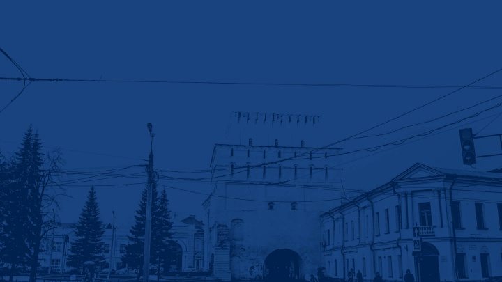 Новый 76.RU. Ярославль онлайн