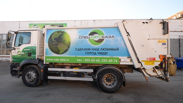 «Спецавтобаза» придумала, как будут платить за вывоз мусора жители частного сектора