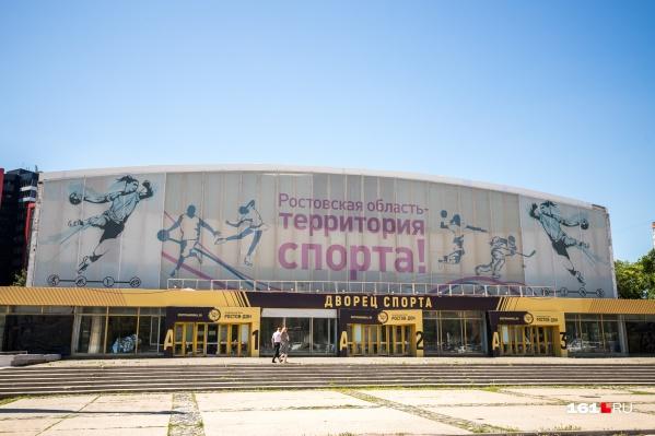Обновленный Дворец спорта планируют открыть через три года