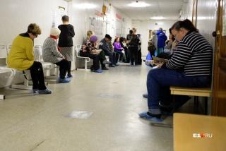Екатеринбуржцы неделями и месяцами ждут талонов к врачам