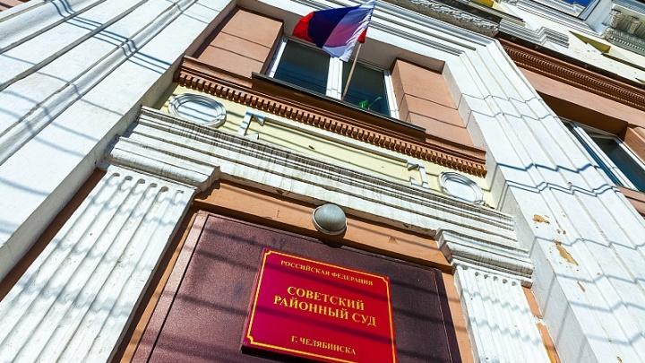 Били поводком и скрученными тетрадками: пару из Челябинска осудили за истязание ребёнка