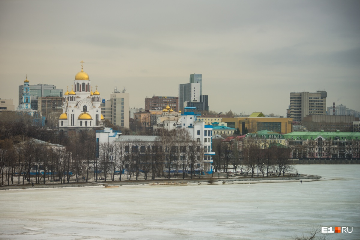 Pizza Mia (Ekaterinburg): addresses, menu