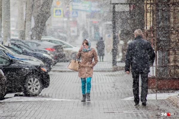 Мокрый снег ожидается на Южном Урале и в пятницу, и в субботу