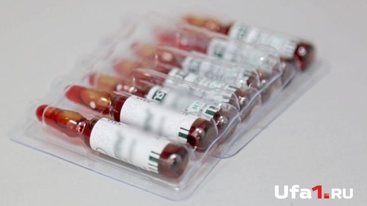 В Башкирии началась вакцинация от гриппа