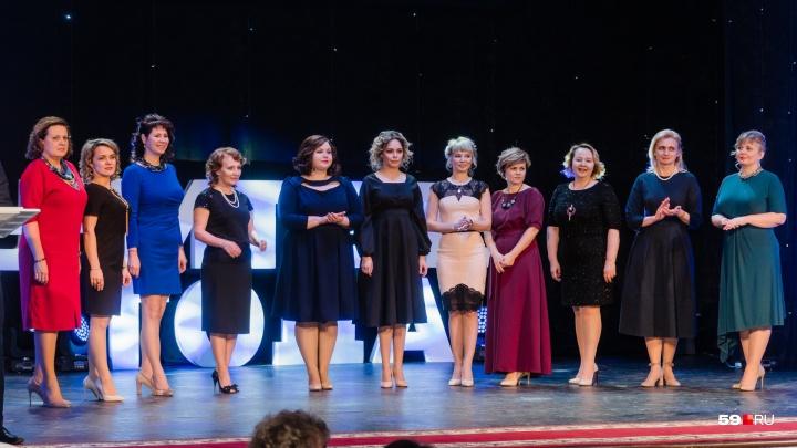 Карта лучших педагогов Перми: смотрим, кто претендует на победу в конкурсе «Учитель года»