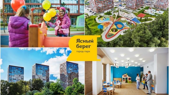 Родителям двойняшек из Новосибирска хватило на машину при покупке квартиры по новогодней акции