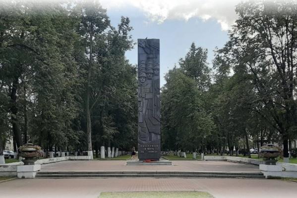 Ярославцам, чтобы увековечить ветерана на стеле в городе, нужно лишь отправить письмо