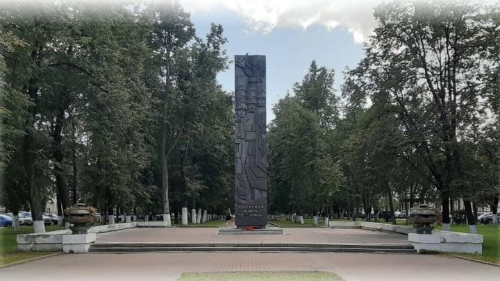 Здесь может быть имя вашего родственника: в Ярославле сквер украсят портретами солдат