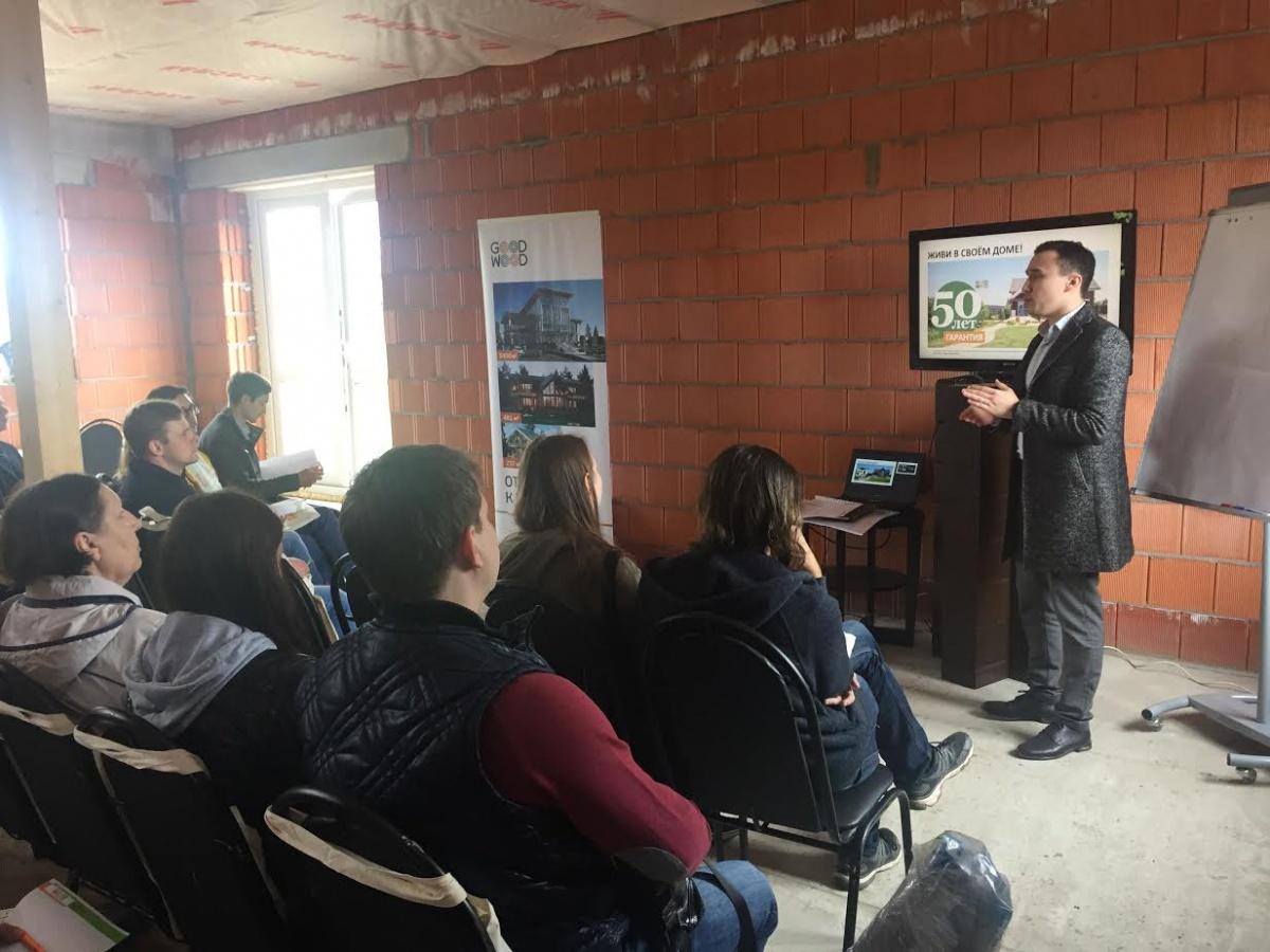 Интересные события: Все о строительстве загородного дома рассказали на семинаре от GOOD WOOD