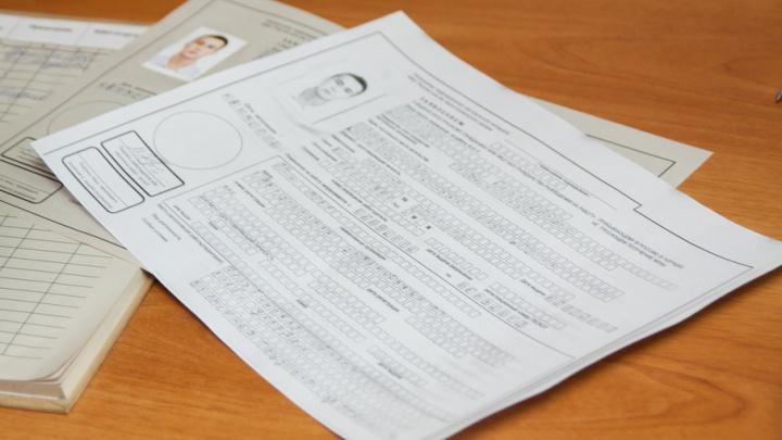 Депутат Шумихинской районной думы сложил полномочия