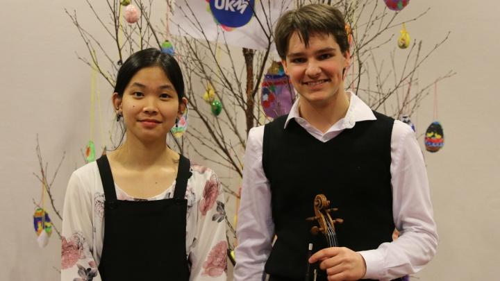 Музыка и бумажный дизайн: в конце недели в Архангельск придёт «Норвежская весна»